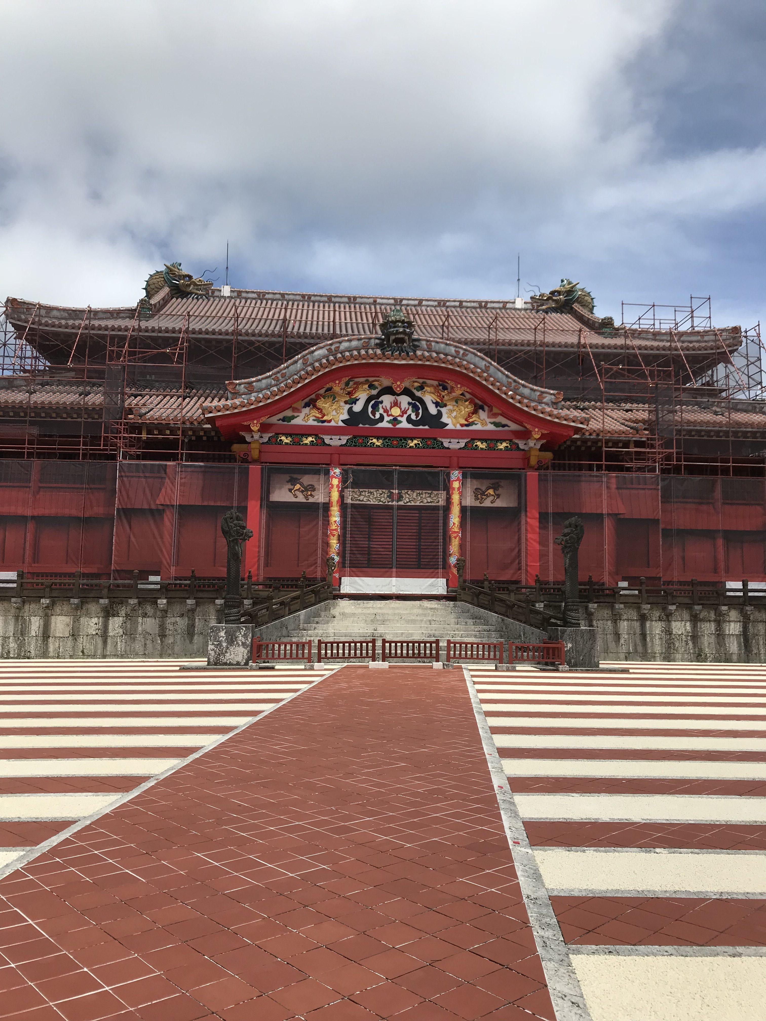 第224回 沖縄旅行記-1  首里城は遠かった。